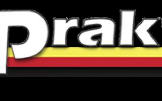 Ламинат Praktik (Практик) – отзывы покупателей и история компании
