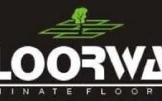 Ламинат FloorWay (Флорвей)– отзывы покупателей и история компании