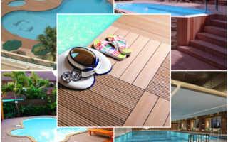 Террасная доска вокруг бассейна — укладка и дизайн: 130 фото