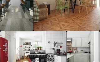 Плитка для кухни на пол: 70 качественных фото — варианты дизайна