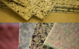 Подложка под ковролин — как выбрать и обзор видов