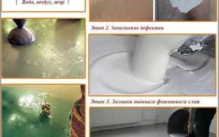 Дефекты наливного пола: причины возникновения и способы устранения
