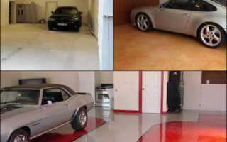 Чем покрасить бетонный пол в гараже чтобы не пылил и не стирался