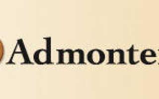 Паркетная доска Admonter (Адмонтер)– отзывы покупателей и история компании
