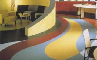 Как выбрать коммерческий линолеум — обзор напольного покрытия