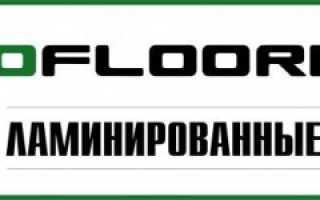 Ламинат Ecoflooring (Экофлуринг) – отзывы покупателей и история компании