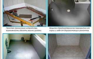 Гидроизоляция пола в ванной комнате своими руками: порядок работ