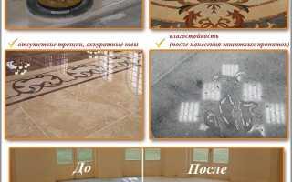 Шлифовка и полировка каменных полов: работа с мрамором и гранитом