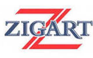 Ламинат Zigart (Зигарт)– отзывы покупателей и история компании