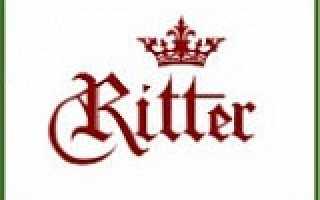Ламинат Ritter (Риттер) – отзывы покупателей и история компании