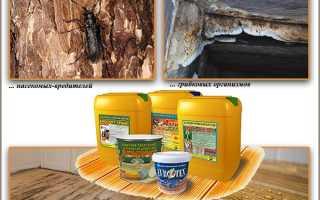 Защитные пропитки для деревянного пола: все про антисептики и антипирены