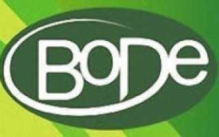 Ламинат Bode – отзывы покупателей и история компании