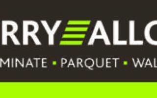 Ламинат Berry Alloc (Аллок) – отзывы покупателей и история компании