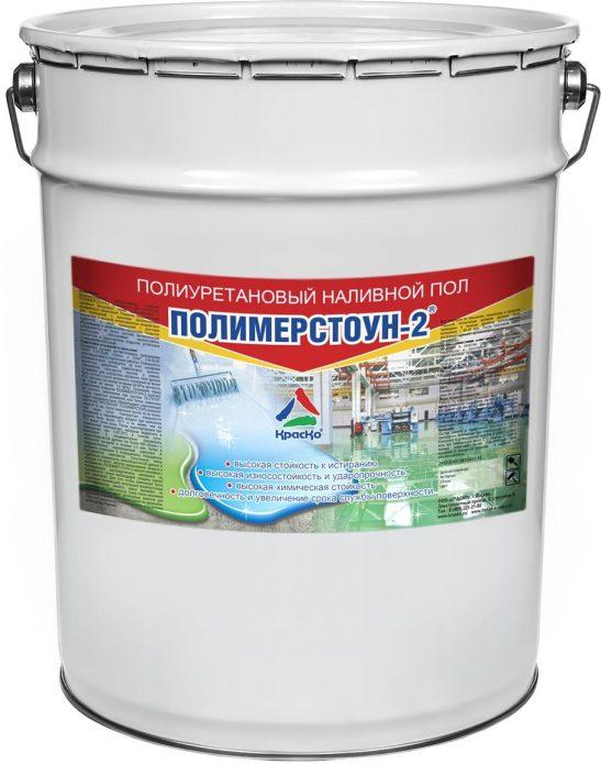 Полиуретановый наливной пол «Полимерстоун-2»