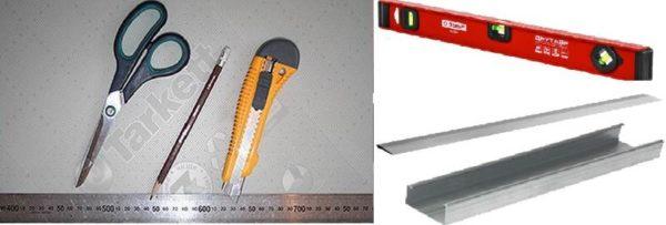 Инструменты для выкройки линолеума