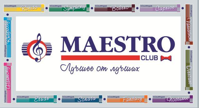maestro_club