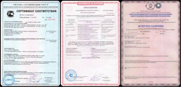 Пример сертификатов на линолеум