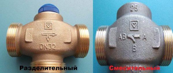 Разделительный и смесительный клапаны
