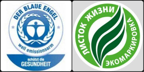 Знаки экологической безопасности